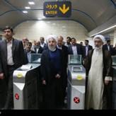 افتتاح خط 3 متروی تهران با حضور ریاست محترم جمهور