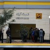 افتتاح ایستگاه نعمتآباد (A3-2)