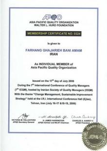 گواهی عضویت در APQO