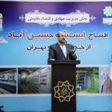 افتتاح ایستگاه حسینآباد در خط 3 متروی تهران