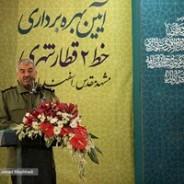 افتتاح فاز اول پروژه خط 2 قطار شهری مشهد