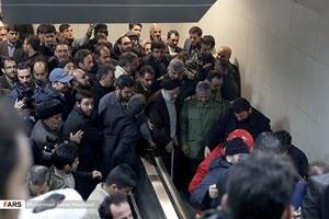 Line 2 Mashhad-10