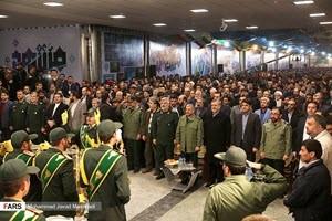 Line 2 Mashhad-2