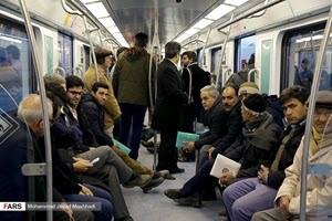 Line 2 Mashhad-7