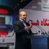 افتتاح ایستگاه هروی در خط 3 متروی تهران