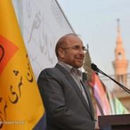 افتتاح ایوان انتظار میدان ولیعصر (عج)